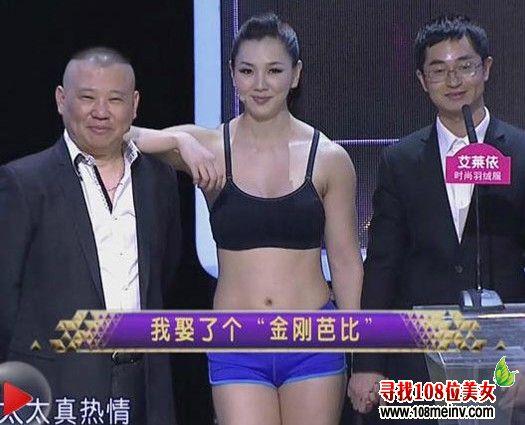 韩国最漂亮的肌肉女池妍玉图片肌肉美女好看的肌肉