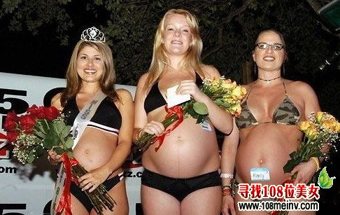 获奖的大肚子美女
